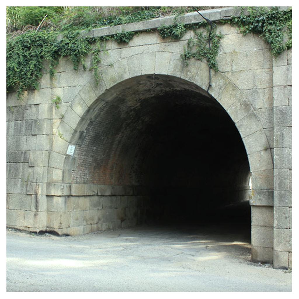 Tunel do Sameiro